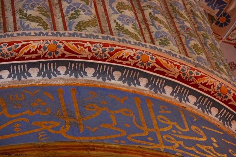 Istanbul Blue Mosque details
