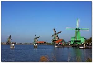 Wandering Through Windmills